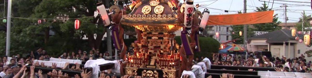 浦安三社祭り