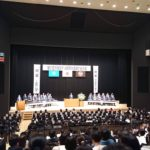 千葉県PTA研究大会鎌ヶ谷大会レポート