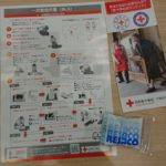 AED講習会<8月24日(土)_富岡公民館>